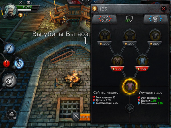 The-Witcher-Battle-Arena-2