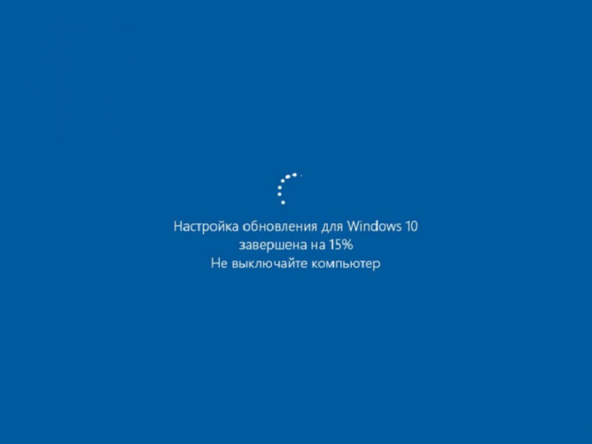 Windows-10-bug-3