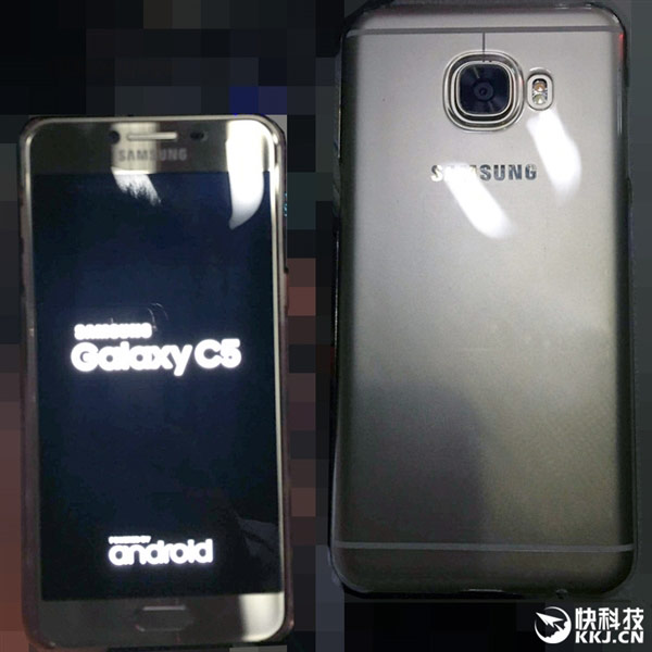 new-leaked-galaxy-c5-3