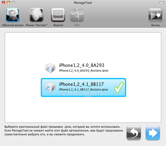 Spirit jailbreak the untetehred jailbreak for iphone 3gs, 3g, 2g (313, 312), all models of ipod touch (313