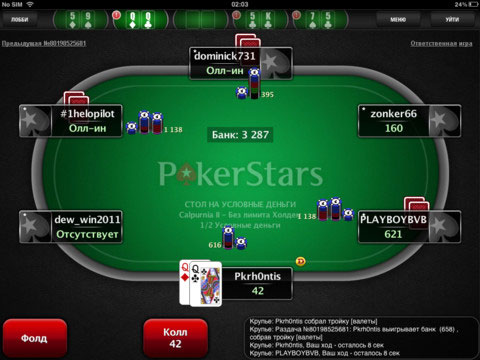blazing stars poker mac
