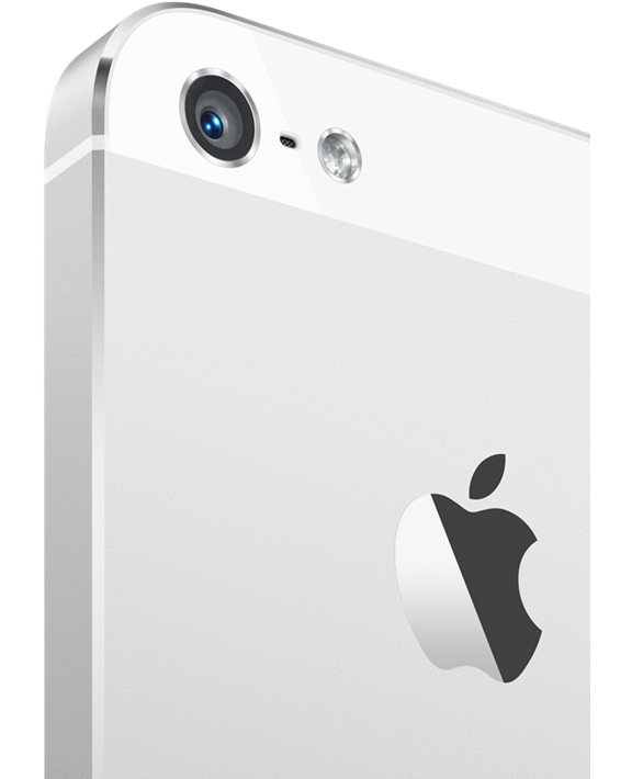 iPhone-5-white-cool-1