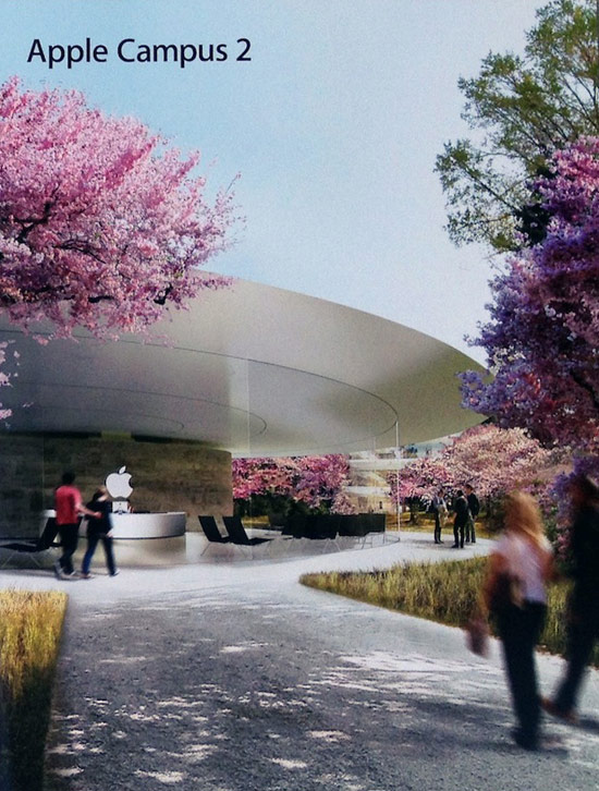 Apple-letter-campus-1