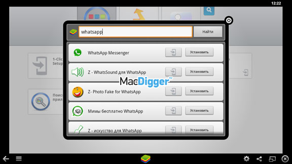 WhatsApp-Mac-2