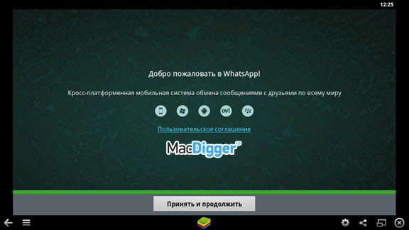 WhatsApp-Mac-3
