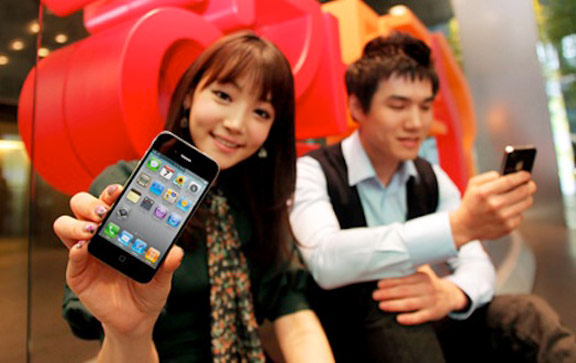 iphone in south korea Find great deals on ebay for korea iphone and korea iphone 4 shop with confidence.