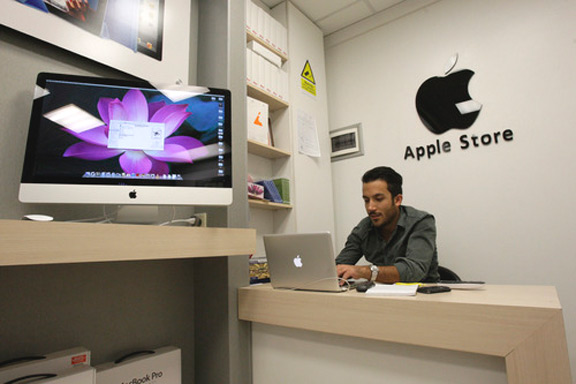 iran-apple-1