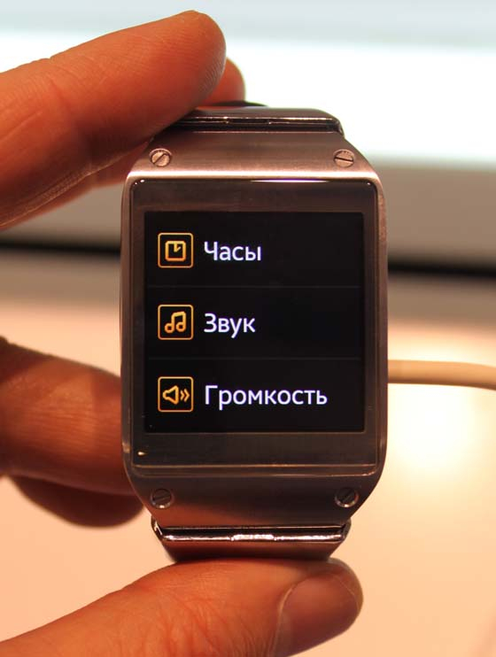 galaxy-gear-russia-15