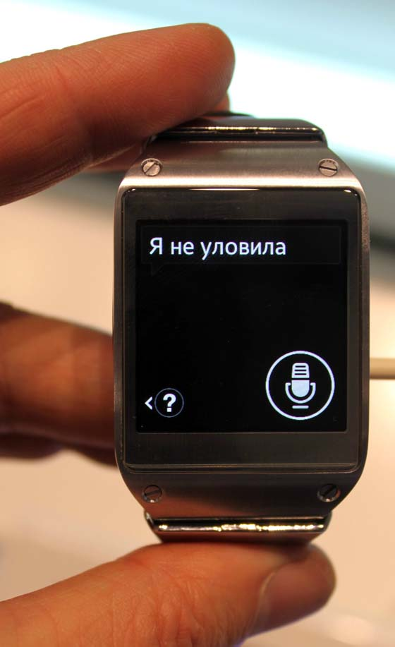 galaxy-gear-russia-18