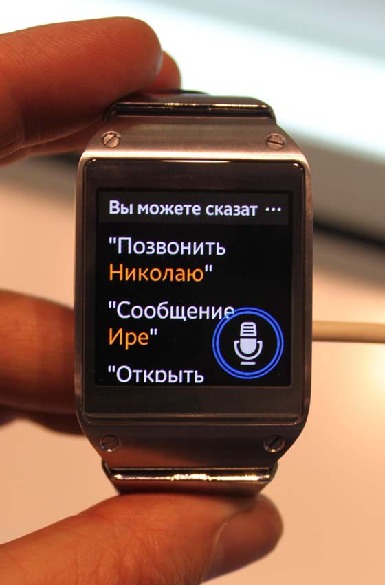 galaxy-gear-russia-19