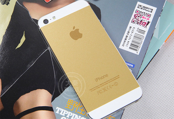 iPhone-5-iPhone-5s-china-2