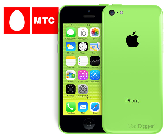 iPhone-5c-MTS-1