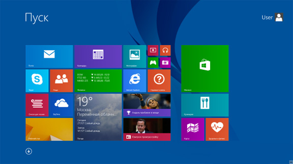 windows-81-review-1