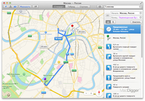 Apple-Maps-2