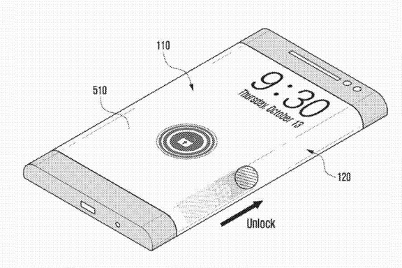 Samsung-patent-display-1