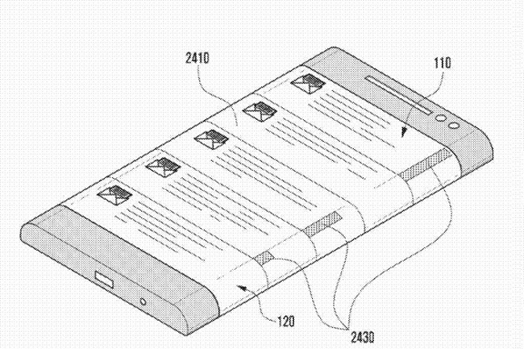 Samsung-patent-display-3