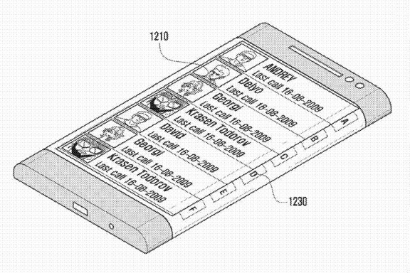 Samsung-patent-display-5