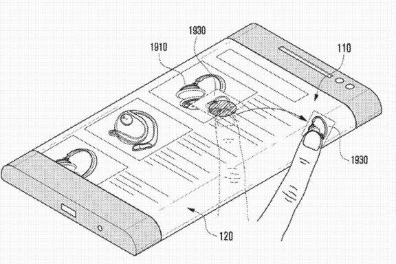 Samsung-patent-display-6