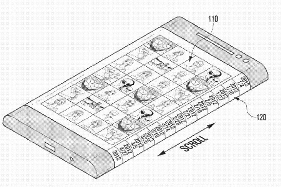 Samsung-patent-display-7