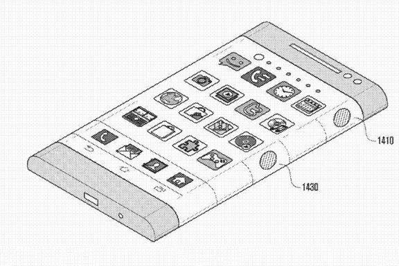 Samsung-patent-display-8