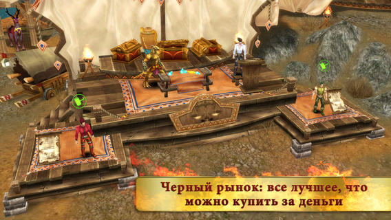 Gameloft-mmo-2