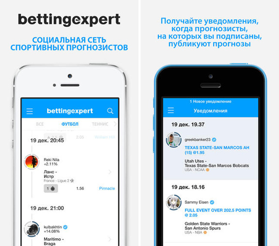 Bettingexpert blogabetes greyhound racing betting games for boxing
