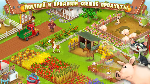 Hay Day-1