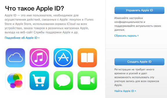 two-step-verification-apple-2