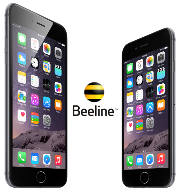 Bee-iPhone-6-rus-1