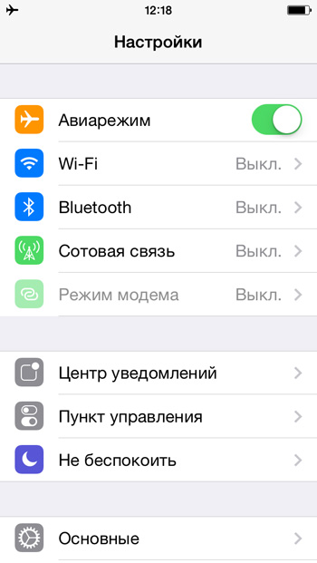 iOS-7-battery-saving-tips-4