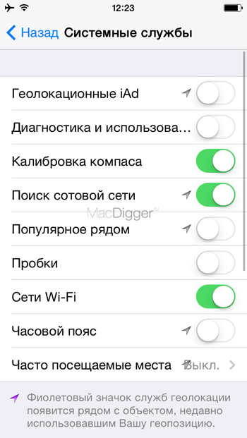 iOS-7-battery-saving-tips-5