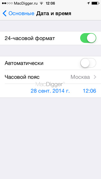 iOS-7-battery-saving-tips-6