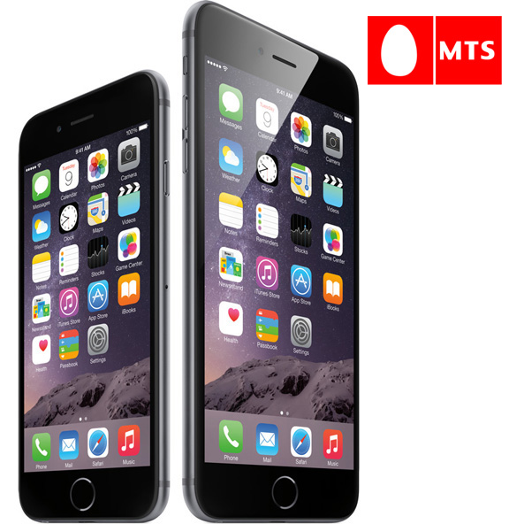 iPhone-6-mts-1
