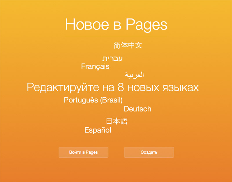 pages-1