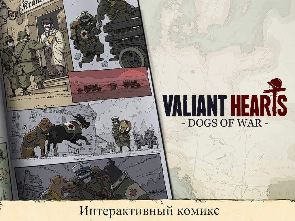Valiant Hearts-3