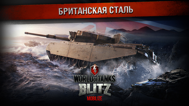World of Tanks Blitz-1