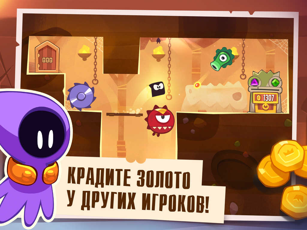 Cut the Rope-2