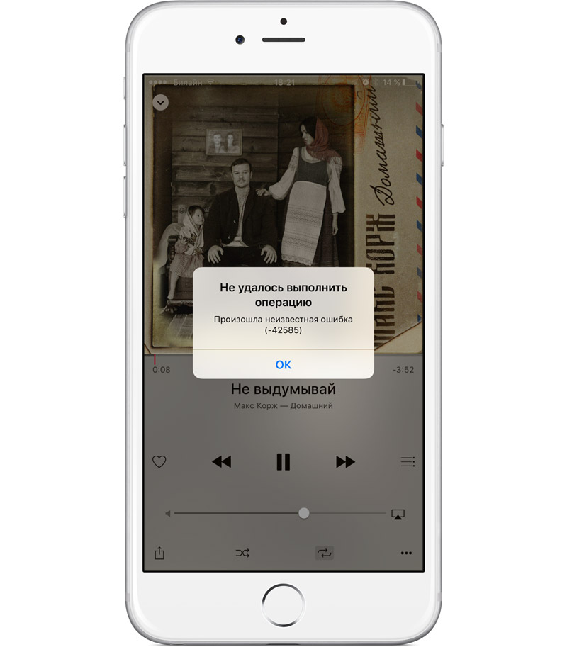 icloud-music-library-7