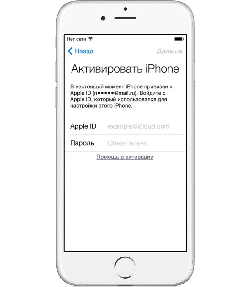 Привязать ipad apple id