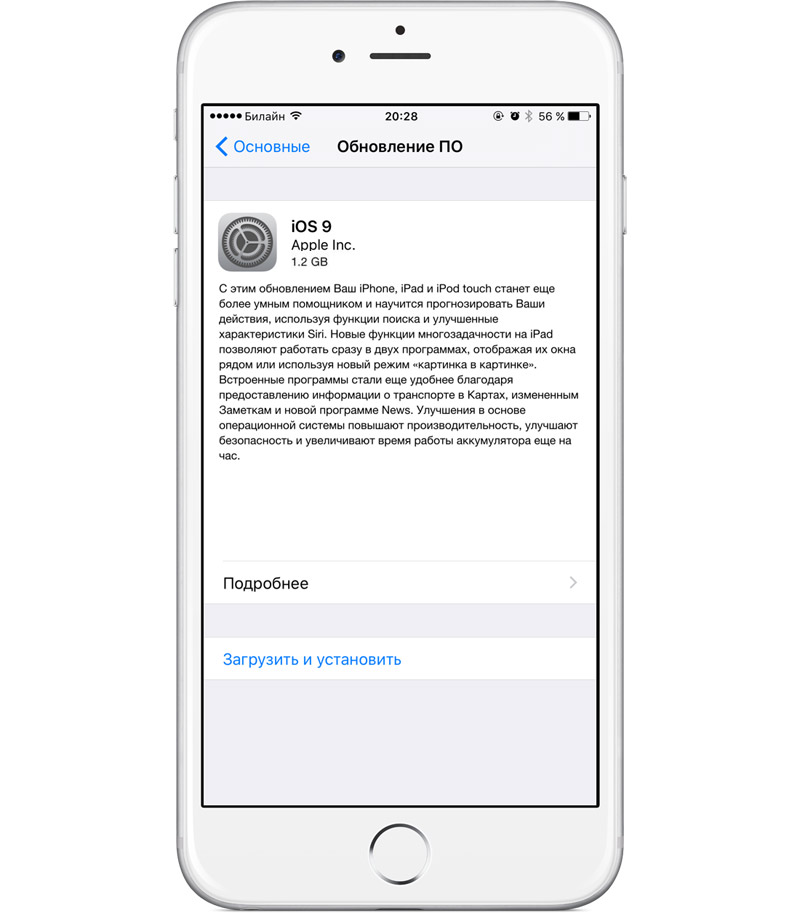 iOS-9-release-final-11