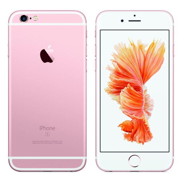 iPhone-6s-official-2