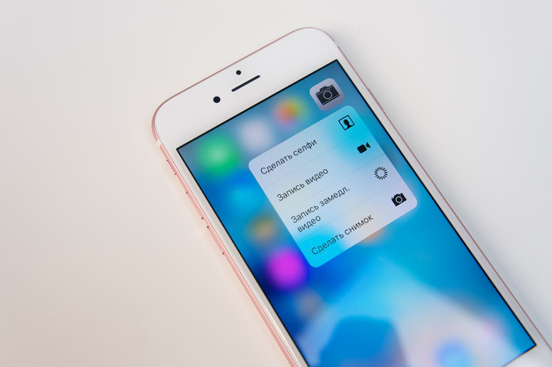 review-iPhone-6s-final-7