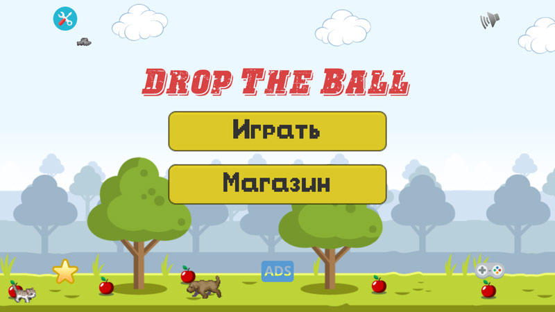 Drop-The-Ball-3