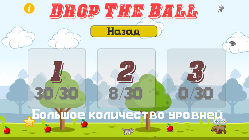 Drop-The-Ball-4