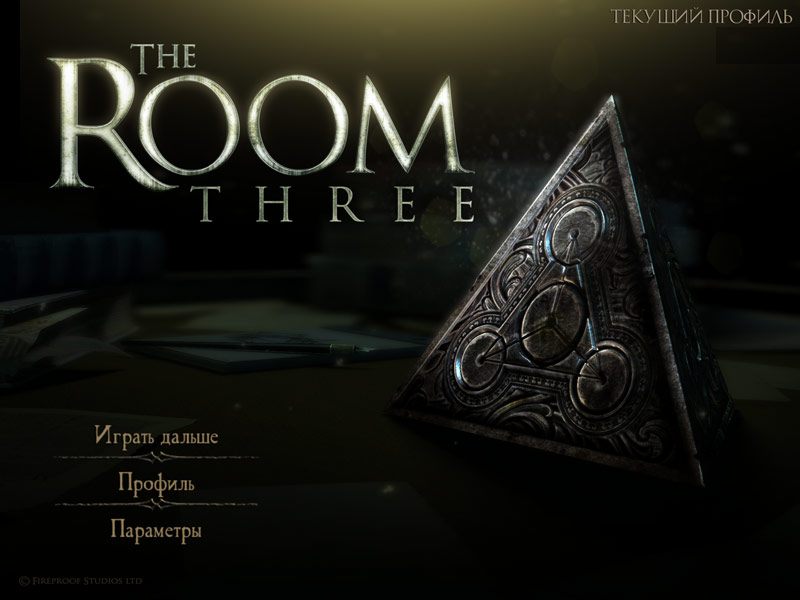 The-Room-Three-3