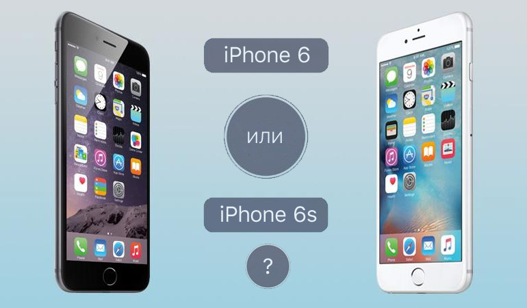 difference between iphone 6 and 6 plus владельцы старых iphone все еще не обновились на iphone 6s 19696