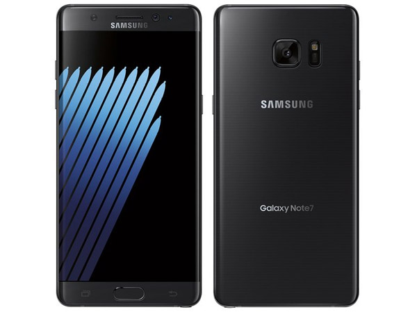 Galaxy Note 7-leak-2