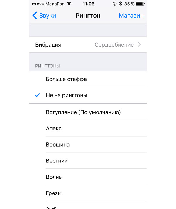 iOS-beta-new-2