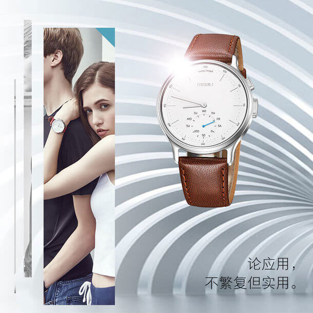 Light-Smartwatch-7
