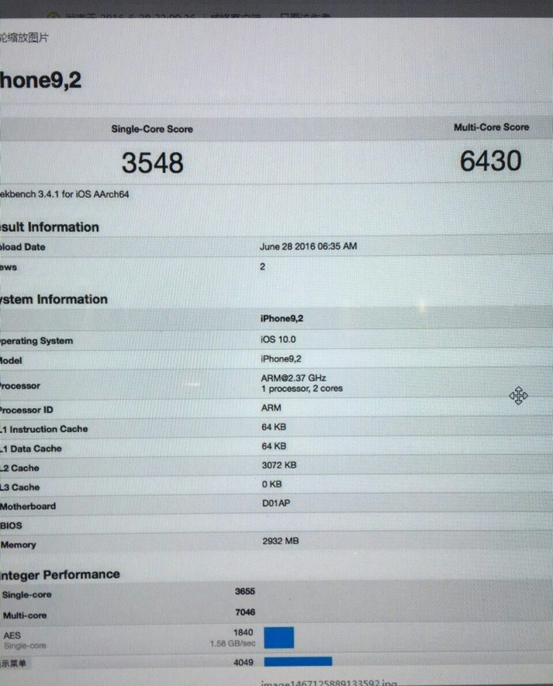 iPhone-7-geekbench-4